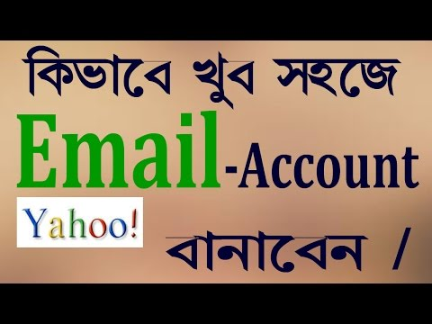How To Create a Email Account  ( Bangla Tutorial )