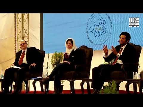 Development Symposium In Mansoura University #Egypt_2030
