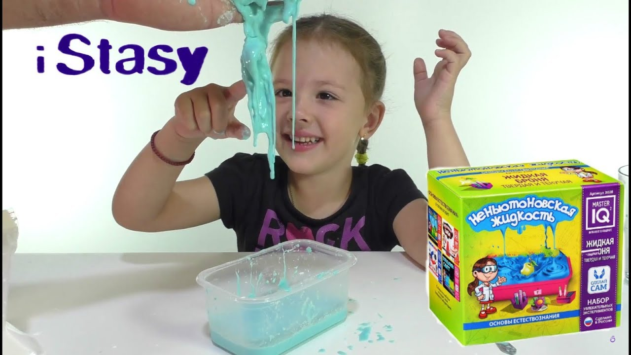 Ньютоновская жидкость своими руками