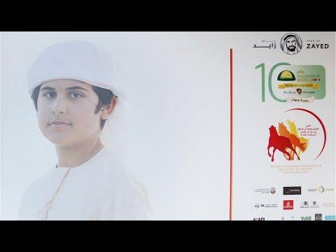 Sheikh Mohammed Bin Sheikh Mansoor Al Nahyan Endurance Cup  (24.2.2018)