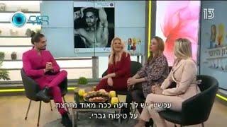 שון בלאיש בראיון אחד על אחד עם סנדרה רינגלר בתוכנית מילון היופי