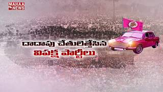 TRS Massive Victory In Municipal Elections Throughout Telangana | MAHAA NEWS