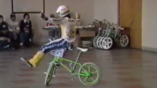 Old school BMX flatland bike tricks Ohio 1985