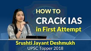 Download How to Crack IAS in First Attempt: Strategy by Srushti Jayant Deshmukh - 5th Rank IAS Topper 2018 Mp3 and Videos
