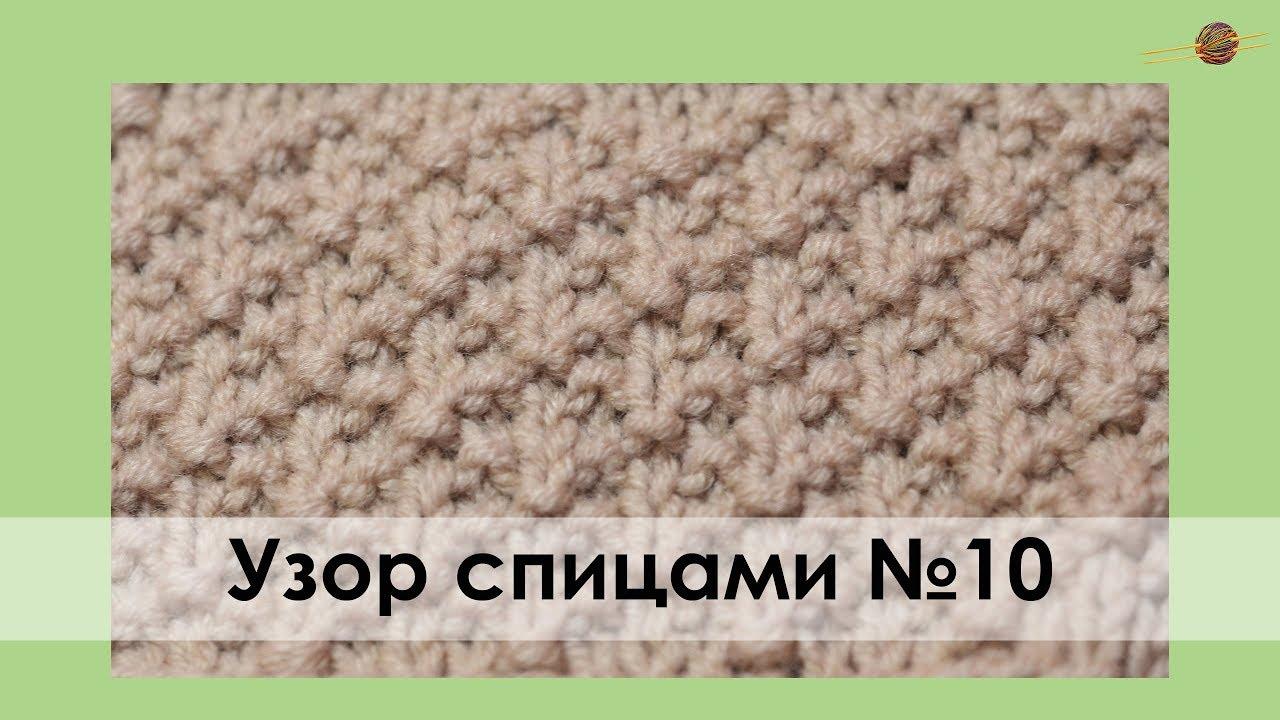 азбука вязания максимова шапки Danceletter