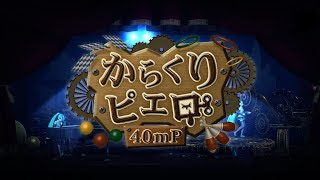 s-l300 Vocaloid Miku X Luka 3