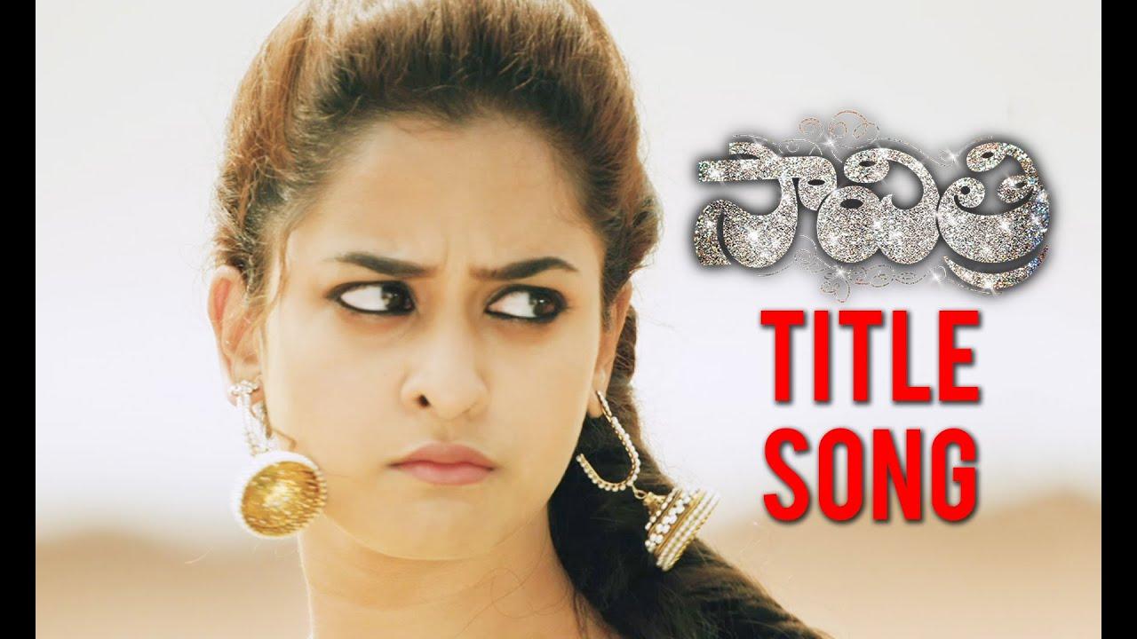 savitri bhavan