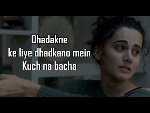 is kadar dil mein basi lyrics