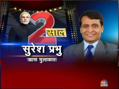 Modi 2 Years: Suresh Prabhu
