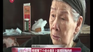 《看看星闻》:梅艳芳哥哥体内长肿瘤 梅妈哭诉:四子女三人患癌去世 Kankan News【SMG新闻超清版】