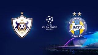 Qarabag 0-1 Bate Borisov Full Match / Карабах 0-1 БАТЭ