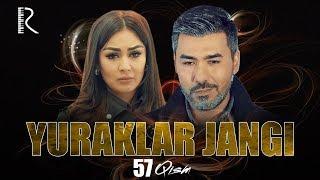 Yuraklar jangi (o'zbek serial) | Юраклар жанги (узбек сериал) 57-qism
