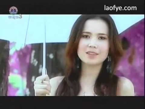 Lady ft. VIP - Jao Keul Kuam Jing (Lao Pop)