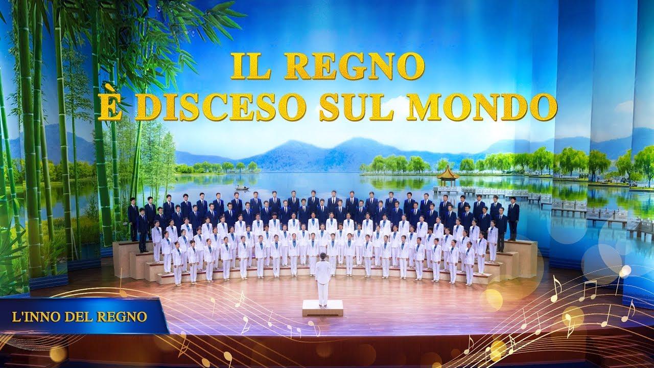 Lodare che il Regno di Dio è disceso nel mondo | Coro di lode 1° spettacolo