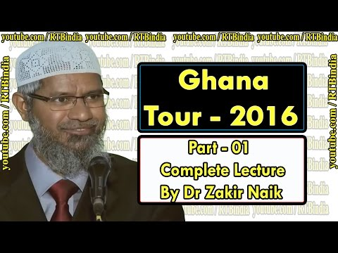 Ghana Tour   2016  Part  1  Full Question & Answer Session By Dr Zakir Naik ┇RTBINDIA┇