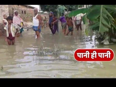 बाढ़ का कहर जारी: बिहार में अबतक 253 ल