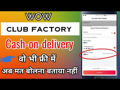 Club Factory Pe Cash On Delivery Order Kaise Kare India Me Free || Club Factory COD Free New Trick