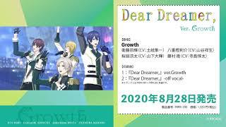 8/28発売 『Dear Dreamer,』 ver.Growth 視聴