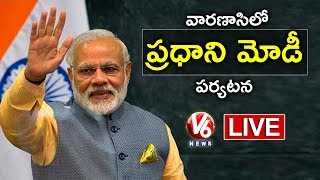 PM Modi Public Meeting In Varanasi LIVE | Uttar Pradesh | V6 News