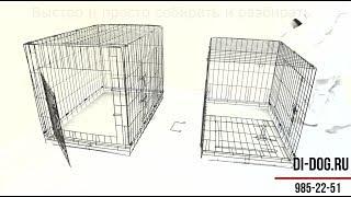 Клетки СПБ. Складные клетки для животных.