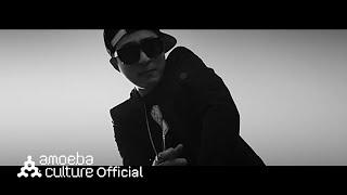 MV_얀키(Yankie)_이놈 (I.N.D.O) (Feat. 타블로)