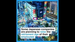 Some Japanese companies are planning to raise the retirement age of their employees thumbnail
