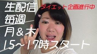 質問募集の動画出してます( *´艸`)大っぴら()にしましたw コメント宜...