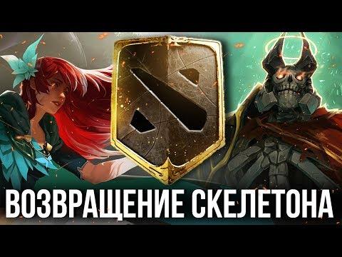 ОБЗОР НОВОГО BATTLE PASS 2020 [DOTA 2 TI10]