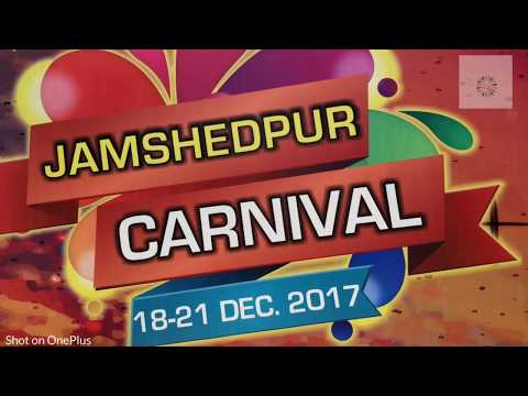 TATA STEEL JAMSHEDPUR CARNIVAL 2017 FULL VIDEO I JAMSHEDPUR DIARIES I