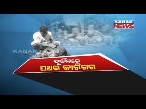 Traditional Sculptors of Mayurbhanj Face Problem Due To High Cost of Raw Materials