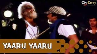 Yaaru Yaaru Video Song | Dharmathin Thalaivan | Rajinikanth, Prabhu