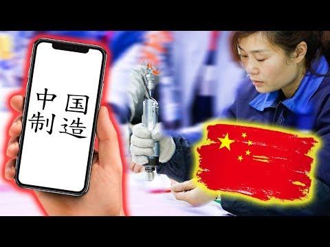 Why Are So Many Electronics Made In China?