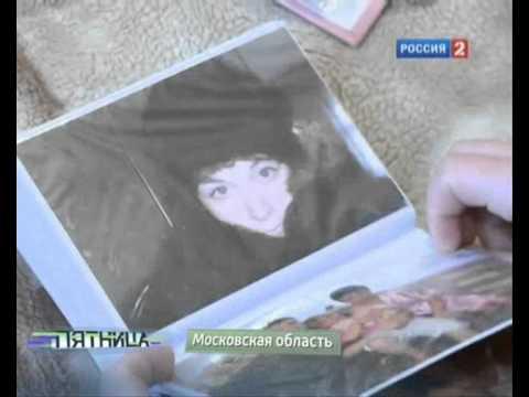 Передача на канале Россия 2. Интернет магазин СИЗО