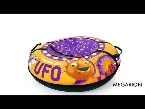 Видеообзор санки ватрушка тюбинг Cosmic Zoo UFO