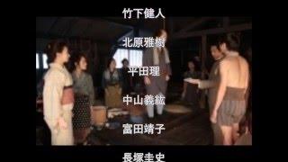 連続テレビ小説 あさが来た(65)「九転び十起き」 2015年12月11日(金...