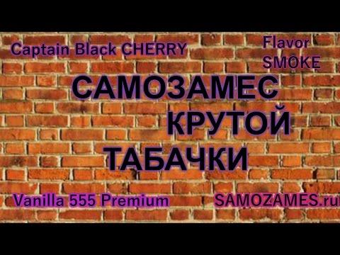 Рагалики с варенье(выпечка).Видео-рецепт сайта tunya.ru