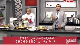 برنامج المطبخ – أكواب الموز بالكورن فليكس- الشيف يسري خميس – Al-matbkh