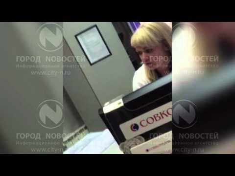 Банк Левобережный в Новокузнецке: адреса отделений, режим