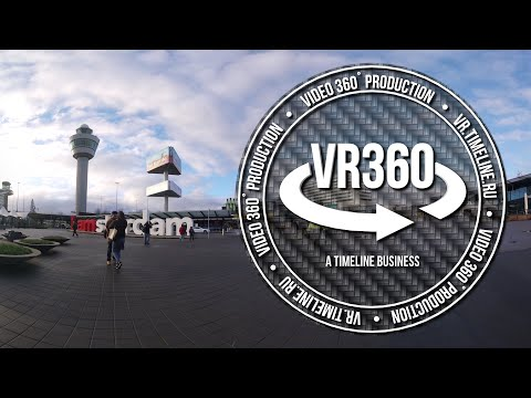 Video 360˚ - Amsterdam Airport Schiphol ©TimeLine VR360˚ Production