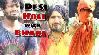 Desi holi with bhabi | Vine | We are one