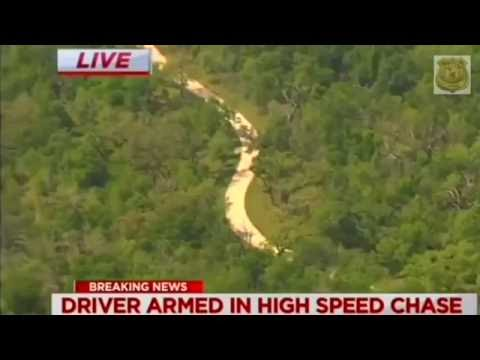 Police High Speed Chase Houston  2016