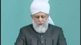 Friday Sermon : 3rd September 2010 - Part 5 (Urdu)