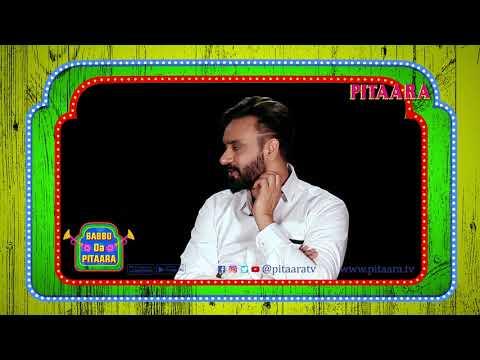Babbu Maan Exclusive Interview | Part 02 | Babbu Da Pitaara | Pitaara TV