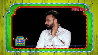 Babbu Maan Exclusive Interview | Part 02 | Babbu Da Pitaara | Pitaara TV