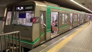 大阪メトロ中央線 24系24601Fリニューアル車 高井田