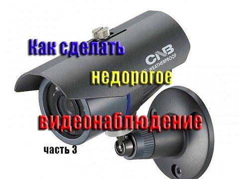 Магазин полезной электроники в Ухте продажа радиотоваров