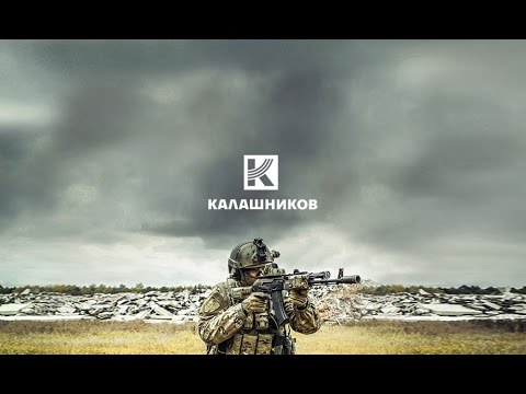 The Kalashnikov Group