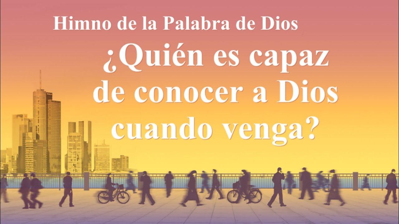 Himno cristiano | ¿Quién es capaz de conocer a Dios cuando venga?