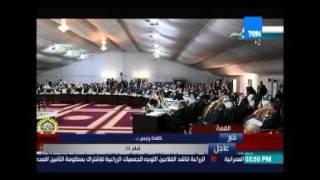 كلمة رئيس جمهورية جيبوتي أمام القمة العربية