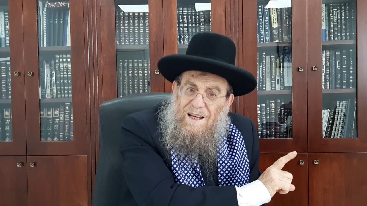 """הגאון הגדול הרב יצחק ברדא שליט""""א - פרשת שופטים"""